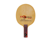 Table Tennis Blade - DHS H-GY