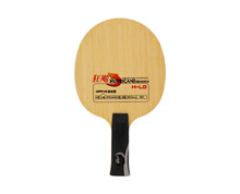 Table Tennis Blade - DHS H-LG
