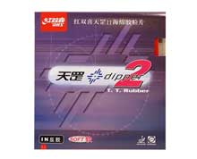 Table Tennis Rubber - [BLACK] DHS DIPPER2-5