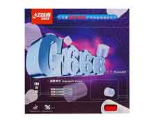 Table Tennis Rubber - [RED] DHS G666-5