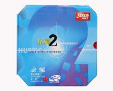 Table Tennis Rubber - [BLACK] DHS NEO HR2-3